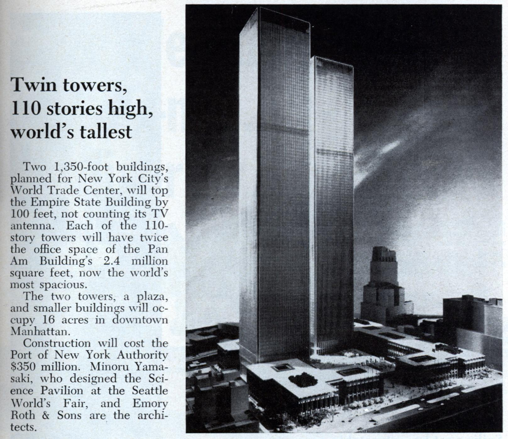 Pin on World Trade Center Twin Towers