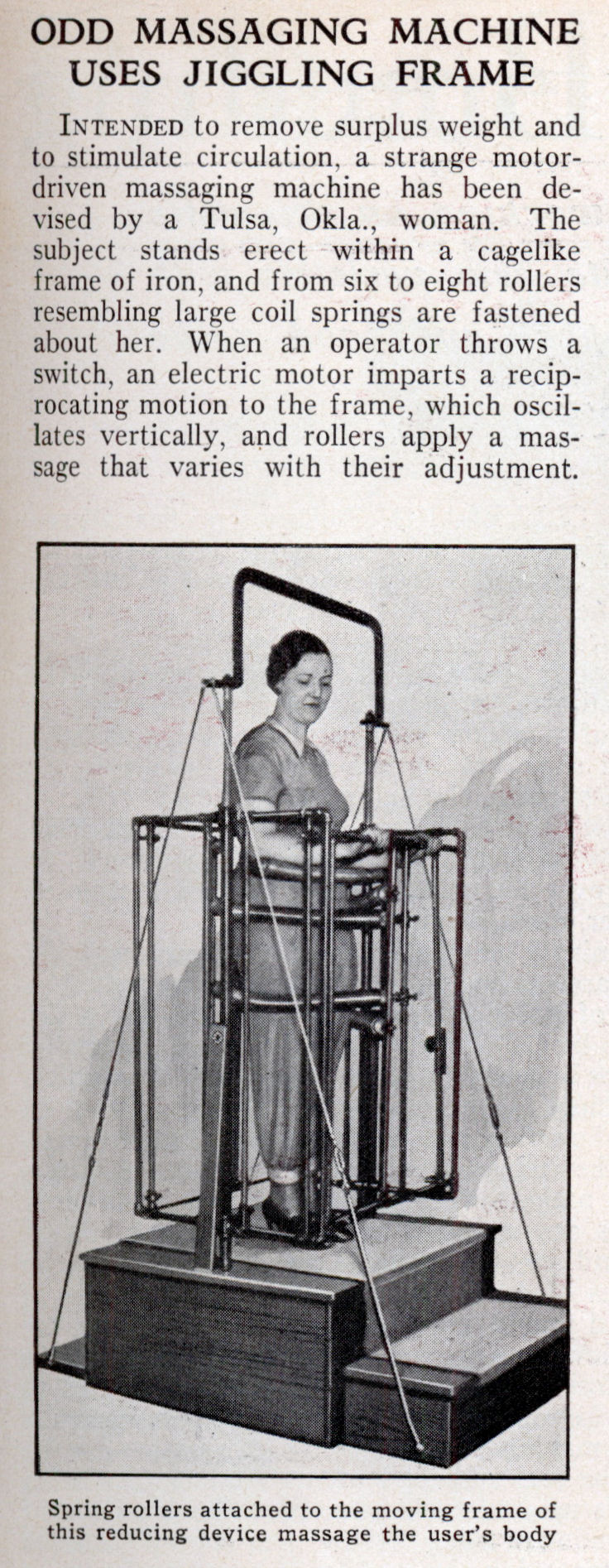 jiggling exercise machine