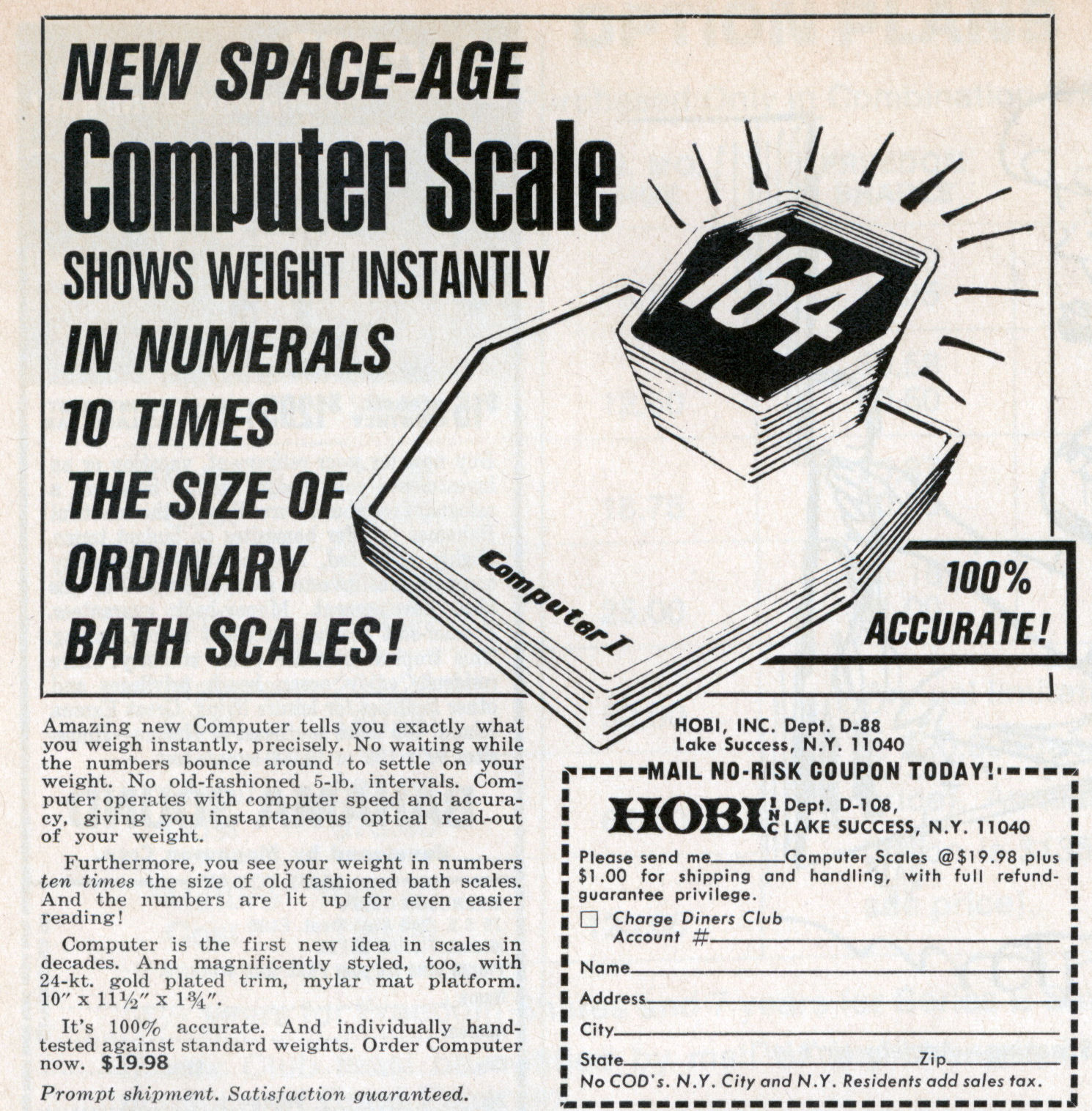 age of computer essay The computer dependent age information technology essay now-a-days world became totally dependent on computerized systems by using them in.
