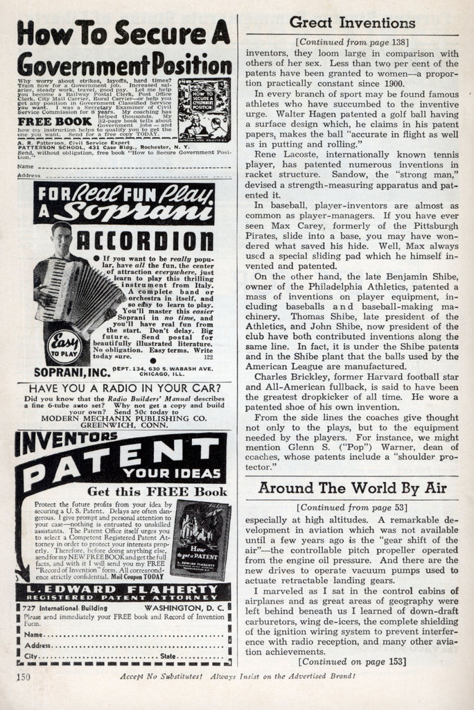 essay on modern inventions 1937 production