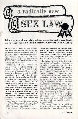 секс с учительницей эротические рассказы первый анальный секс рассказы