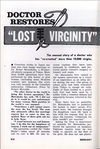 virginity restored