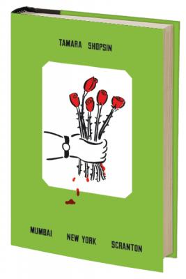 tamara_book